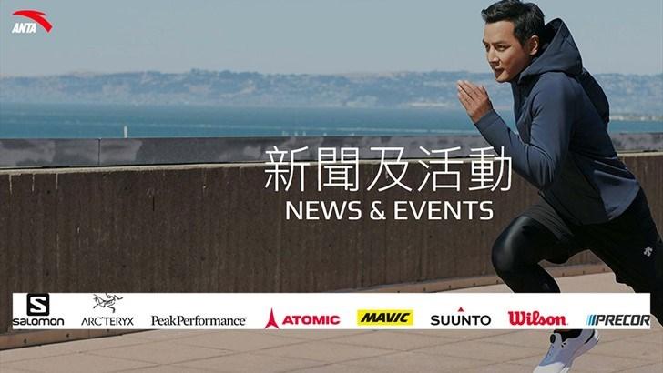 Nye merkevarer på full fart inn i Antas portefølje. Oppkjøpet vil gi selskapet en mye større global eksponering og innflytelse.