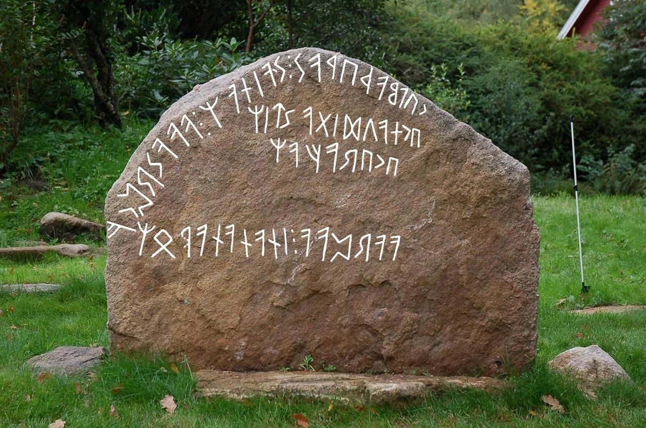 Ekstra foredrag: Runer, fortidens mennesker i tale!